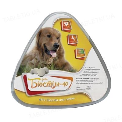 Биостим-40 витамины для собак, 180 таблеток