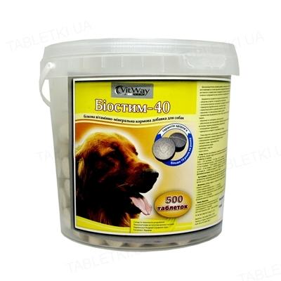 Биостим-40 витамины для собак, 500 таблеток