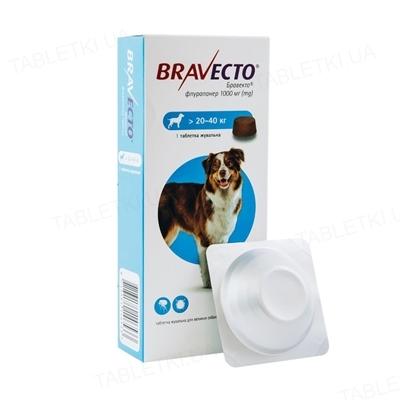 Бравекто (Bravecto) жувальна таблетка 1000 мг від бліх і кліщів для собак 20 - 40 кг, 1 таблетка