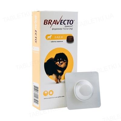 Бравекто (Bravecto) жевательная таблетка 112,5 мг от блох и клещей для собак 2 - 4,5 кг, 1 таблетка