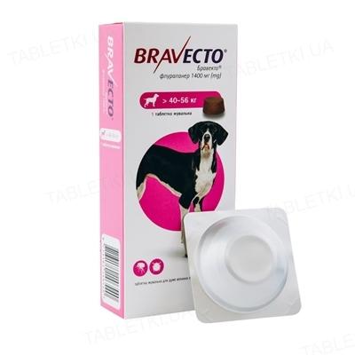 Бравекто (Bravecto) жевательная таблетка 1400 мг от блох и клещей для собак 40 - 56 кг, 1 таблетка