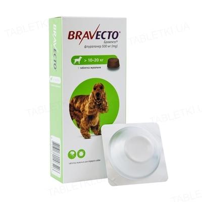 Бравекто (Bravecto) жевательная таблетка 500 мг от блох и клещей для собак 10 - 20 кг, 1 таблетка