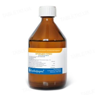 Бровадез-плюс (ДЛЯ ЖИВОТНЫХ) раствор для дезинфекции, 100 мл