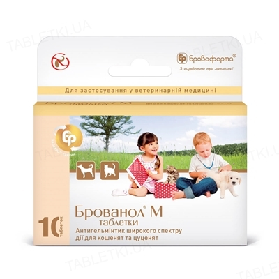 Брованол-М для щенков и котят по 1 г, 10 таблеток