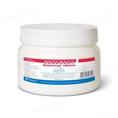 Бровасептол (ДЛЯ ЖИВОТНЫХ) 1 г, 100 таблеток