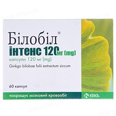Билобил интенс 120 мг капсулы по 120 мг №60 (10х6)
