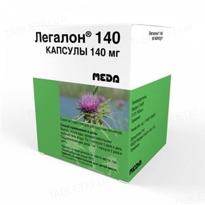 Легалон 140 капсулы по 140 мг №60 (10х6)
