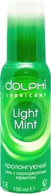Гель-смазка интимная Dolphi Light Mint пролонгирующая, 100 мл