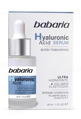 Сыворотка для лица Babaria Гиалуроновая кислота, 30 мл