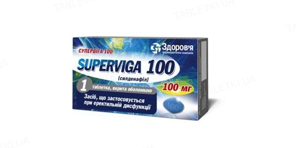Супервига таблетки, п/о по 100 мг №1