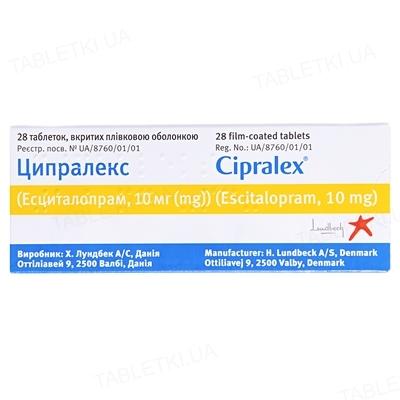 Ципралекс таблетки, п/плен. обол. по 10 мг №28 (14х2)