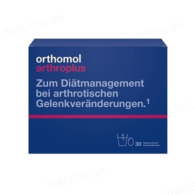 Ортомол Arthro Plus гранулы + капсулы, курс 30 дней