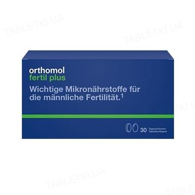 Ортомол Fertil plus капсулы + таблетки, курс 30 дней №120