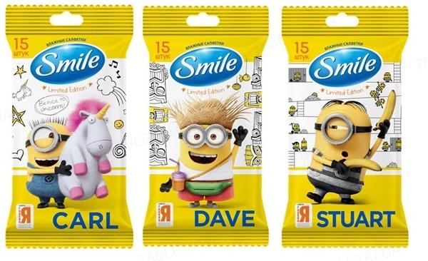 Салфетки влажные Smile Minions Mix, 15 штук