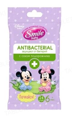 Салфетки влажные Smile Antibacterial, 24 штук