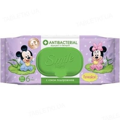 Салфетки влажные Smile Antibacterial, клапан, 60 штук