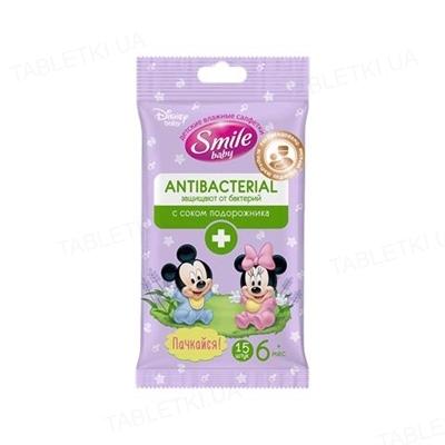 Салфетки влажные Smile Baby Antibacterial, 15 штук