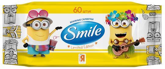Салфетки влажные Smile Minions, 60 штук
