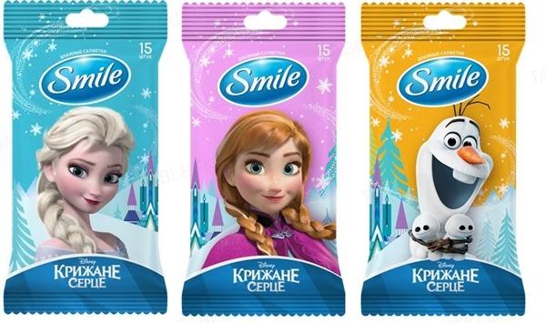 Салфетки влажные Smile Frozen mix, 15 штук