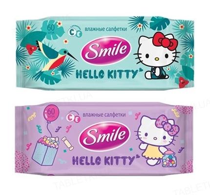Салфетки влажные Smile Hello Kitty, 60 штук