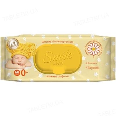 Салфетки влажные Smile Baby с экстрактом ромашки, алоэ и витаминным комплексом, клапан, 60 штук
