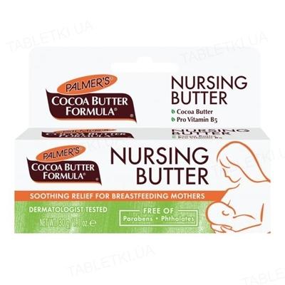 Крем для груди Palmers Cocoa Butter, 30 мл