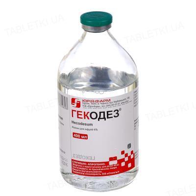 Гекодез раствор д/инф. 6 % по 400 мл в бутыл.