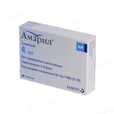 Амарил таблетки по 4 мг №30 (15х2)