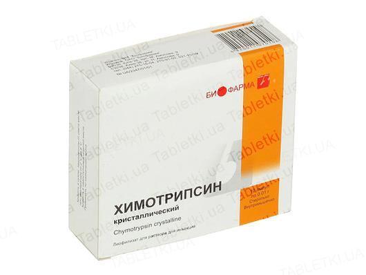 Химотрипсин кристаллический лиофилизат для р-ра д/ин. по 0.01 г №10 во флак.