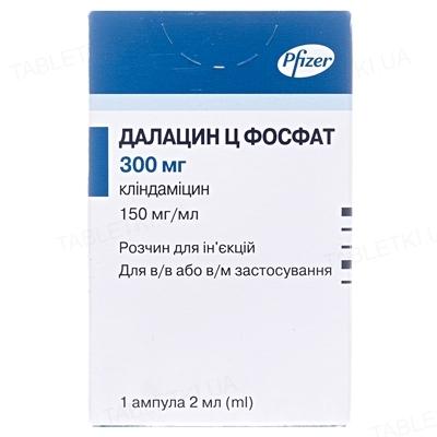 Далацин Ц фосфат раствор д/ин. 150 мг/мл по 2 мл №1 в амп.