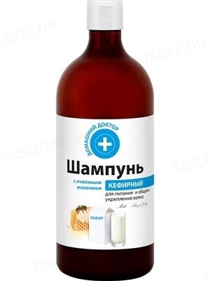 Шампунь Домашний Доктор, Кефирный, 1000 мл