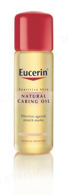 Масло для тела Eucerin Aquaphor&Caring для повышения эластичности кожи, борьба с растяжками, 125 мл