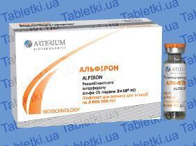 Альфирон лиофилизат для р-ра д/ин. по 3 млн МЕ №10 во флак.