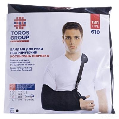 Бандаж для руки Торос Груп 610 підтримуючий (косиночная пов'язка), колір чорний, розмір 2