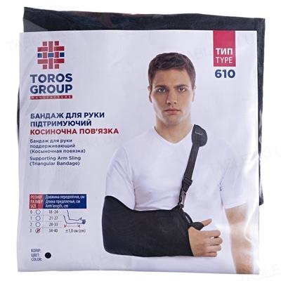 Бандаж для руки Торос Груп 610 підтримуючий (косиночная пов'язка), колір чорний, розмір 3