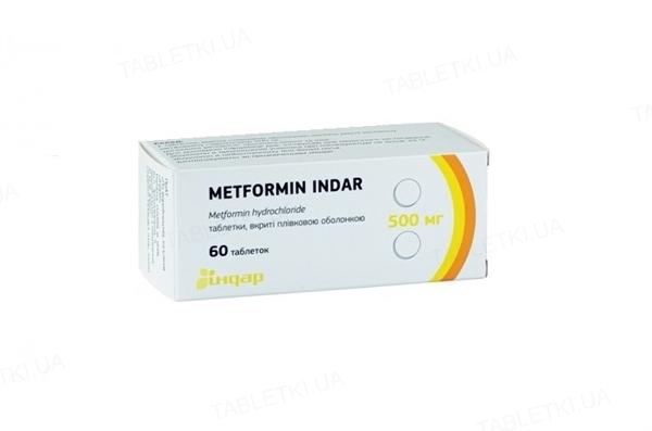 Метформин Индар таблетки, п/плен. обол. по 500 мг №60 (10х6)