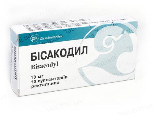 Бисакодил суппозитории рект. по 10 мг №10 (5х2)