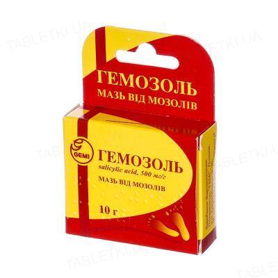 Гемозоль мазь 500 мг/1 г по 10 г в короб.