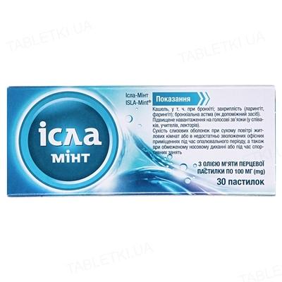 Ісла-мінт пастилки по 100 мг №30 (10х3)