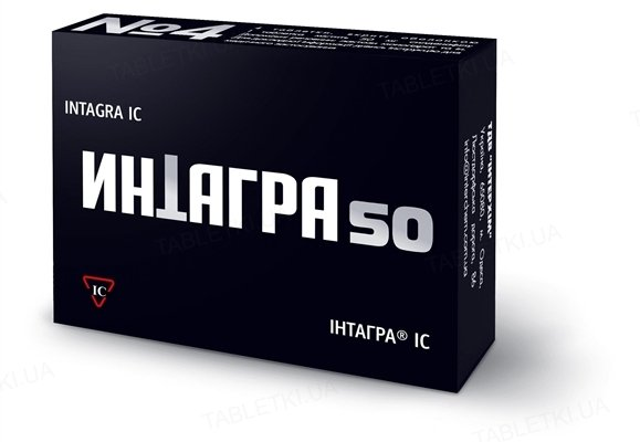 Интагра IC таблетки, п/о по 50 мг №4 (2х2)