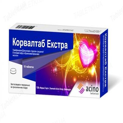 Корвалтаб екстра таблетки, в/плів. обол. №20 (10х2)