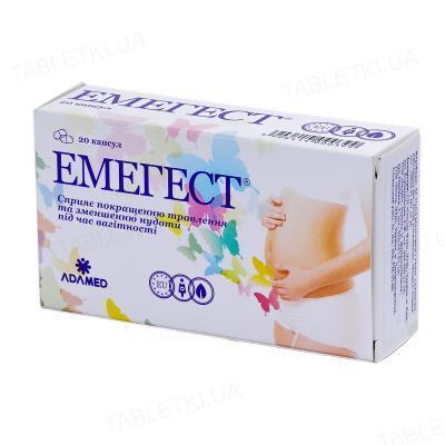Эмегест капсулы по 425 мг №20 (10х2)