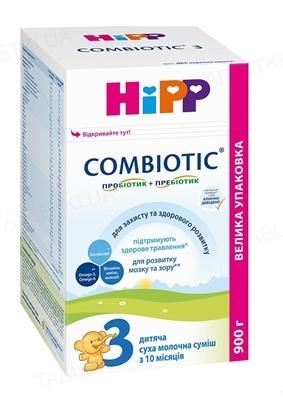 Сухая молочная смесь HiPP Combiotic 3, от 10 месяцев, 900 г
