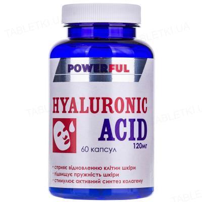 Гиалуроновая кислота POWERFUL капсулы по 120 мг №60 в бан.