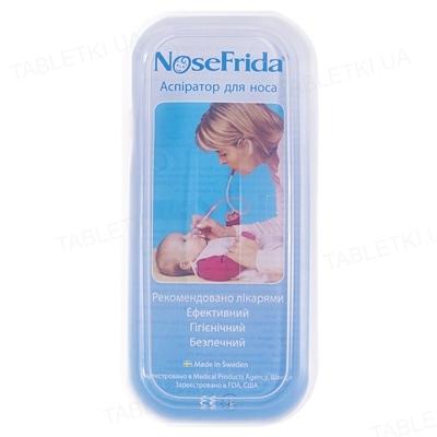 Аспіратор назальний Nosefrida дитячий