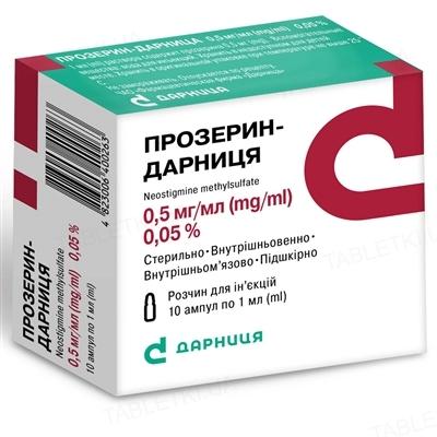 Прозерин-Дарница раствор д/ин. 0.5 мг/мл по 1 мл №10 в амп.