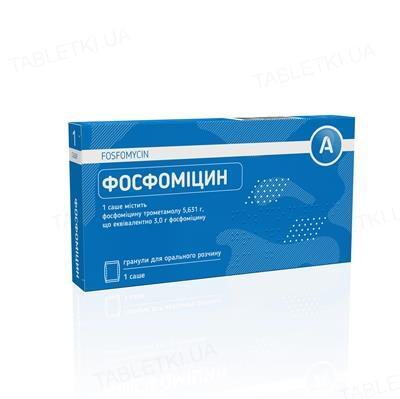 Фосфомицин гранулы д/ор. р-ра по 3 г №1 в саше