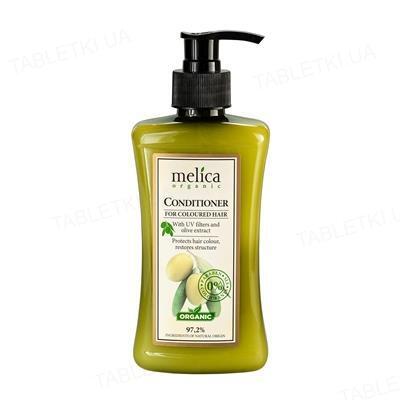 Бальзам-кондиционер Melica Organic для окрашенных волос, 300 мл