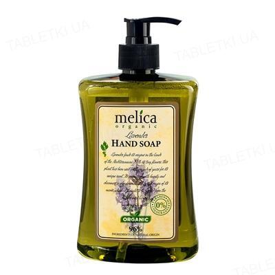 Мыло жидкое Melica Organic с лавандой для рук, 500 мл