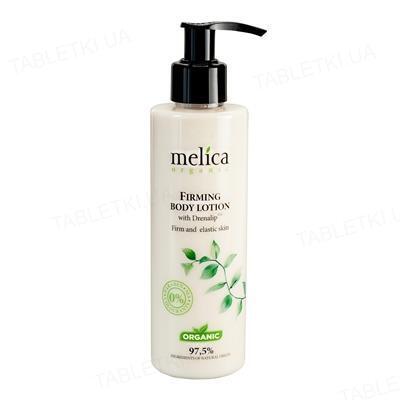 Молочко для тела Melica Organic с Drenalip для эластичности кожи, 200 мл